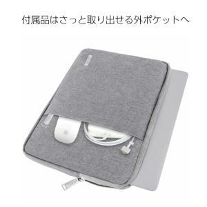 14インチ 耐衝撃 撥水 PC バッグ ラップトップ スリーブ アクセサリー ポケット付き パソコン ケース ノートブック TECOOL|macaroni|06