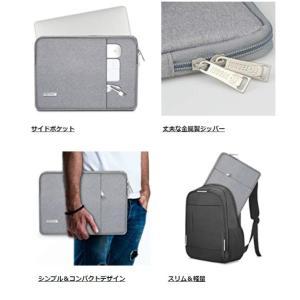 14インチ 耐衝撃 撥水 PC バッグ ラップトップ スリーブ アクセサリー ポケット付き パソコン ケース ノートブック TECOOL|macaroni|09