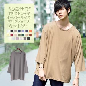 Tシャツ メンズ 無地 7分袖 オーバーサイズ 春 春夏 送...