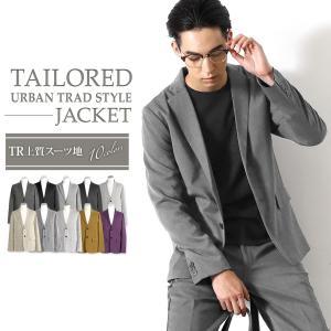 テーラード メンズ ジャケット 上質  品質 スーツ フォーマル 長袖 秋 モノマート 送料無料|macaronijazz