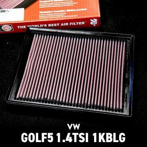 ケイアンドエヌ (グループM) リプレイスメント ハイフローエアフィルター GOLF5(ゴルフ5) 1.4TSI 1KBLG用 33-2865 送料サイズ100|macars-onlineshop