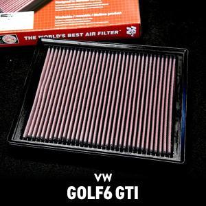 ケイアンドエヌ (グループM) リプレイスメント ハイフローエアフィルター GOLF6(ゴルフ6) GTI用 33-2865 送料サイズ100|macars-onlineshop