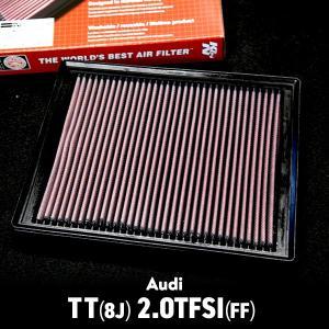 ケイアンドエヌ (グループM) リプレイスメント ハイフローエアフィルター AUDI/アウディ TT(8J) 2.0TFSI (FF)用 33-2888 送料サイズ100|macars-onlineshop