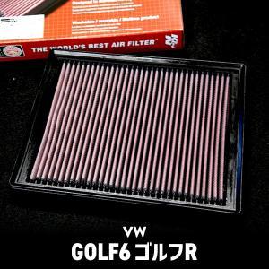 ケイアンドエヌ (グループM) リプレイスメント ハイフローエアフィルター GOLF6(ゴルフ6) ゴルフR用 33-2888 送料サイズ100|macars-onlineshop
