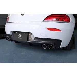 3D Design エキゾーストシステム ステンレスマフラー BMW Z4/E89(20i)用 送料サイズ160|macars-onlineshop