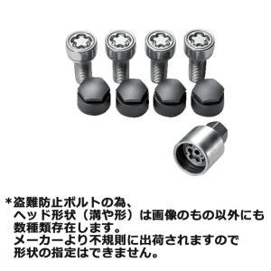 A1(MY18)用 ホイールロックボルト M14x1.5x27(4本セット) アウディ 純正アクセサリー macars-onlineshop