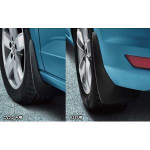 Volkswagen / フォルクスワーゲン / VW純正アクセサリー マッドフラップ GOLF TOURAN/ゴルフ トゥーラン 送料80サイズ|macars-onlineshop