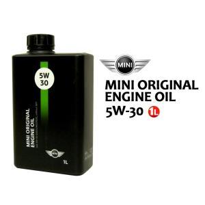 BMW MINI/ミニ 純正エンジンオイル 5W30 MINIオリジナルエンジンオイル 送料60サイズ|macars-onlineshop