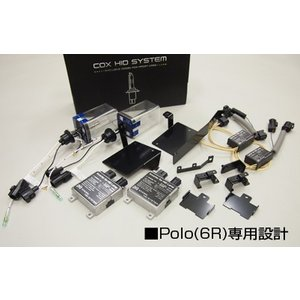 COX / コックス HID SYSTEM Polo(6R) H7/5700K 送料サイズ100|macars-onlineshop