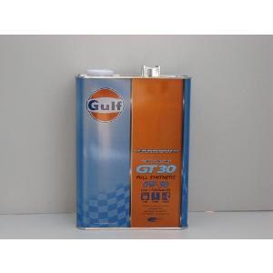 Gulf ARROW(ガルフ アロー)GT30 0W-30 / 0W30 4L缶(4リットル缶) 1本 Gulf ガルフオイル 0W30 送料サイズ60|macars-onlineshop