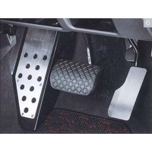 AUDI / アウディ 純正アクセサリー A6(4F) 全モデル用 アクセルペダルカバー 送料サイズ100|macars-onlineshop