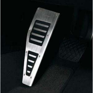 AUDI / アウディ 純正 アクセサリー フットレストカバー TT(8S)用 送料60サイズ macars-onlineshop