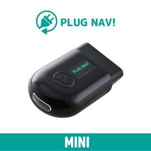 BMW MINI(ミニ) 用 純正ナビ コーディング PLUG NAV! PL3-NAV-M001|macars-onlineshop