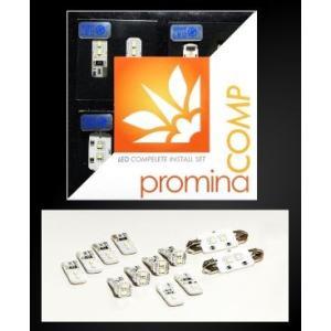 promina comp/プロミナ ルームランプLEDインストールキット Volkswagen/フォルクスワーゲン TOUAREG/トゥアレグ(7L)前期モデル Aセット 送料サイズ60|macars-onlineshop