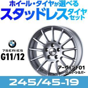 BMW スタッドレスタイヤ・アルミホイール 4本セット 245/45-19  BMW 7シリーズ G11 G12 M/C前 用 macars-onlineshop