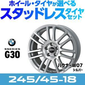 BMW スタッドレスタイヤ・アルミホイール 4本セット 245/45-18  BMW 5シリーズ G30 用|macars-onlineshop