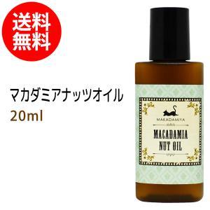 ■マカダミアナッツオイル100% ■精製国 : 日本(Made in Japan) ■原産国 : ケ...