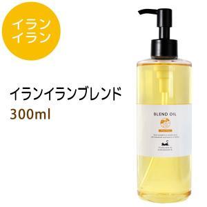 成分 : こめ油 産地 : 日本 精製充填 : 日本 性質 : 透き通った黄金色  保存期間 : 未...