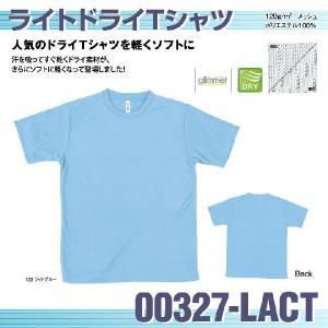 ライトドライTシャツ 00327-LACT|maccut