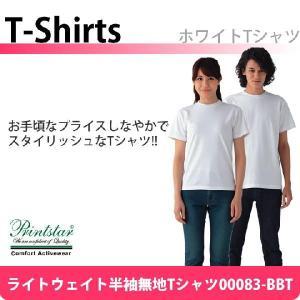 ライトウェイト半袖ホワイトTシャツ 00083-BBT|maccut