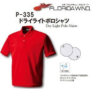 ドライライトポロシャツ wundou P-335|maccut