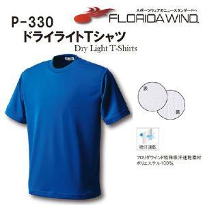 ドライライトTシャツ wundou P-330|maccut
