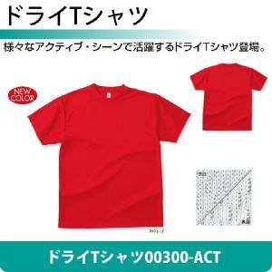 ドライTシャツ 00300-ACT|maccut