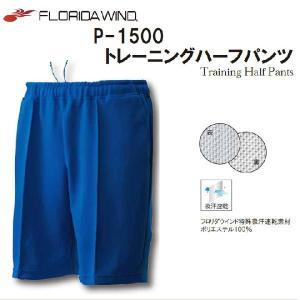 トレーニングハーフパンツ wundou P-1500|maccut