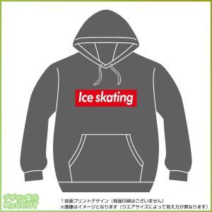 アイススケートパーカー  ストリート系ボックスロゴデザイン maccut