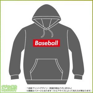 野球パーカー ストリート系ボックスロゴデザイン maccut