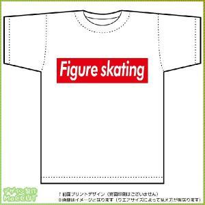 フィギュアスケートTシャツ(白)  ボックスロゴデザイン