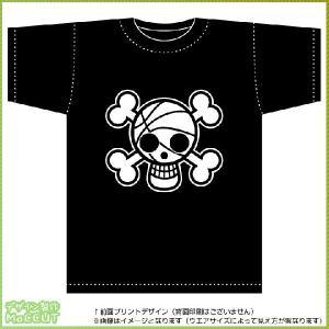 海賊旗風バスケTシャツ(黒) maccut