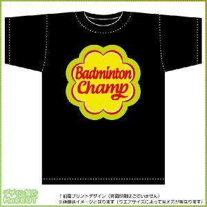 バドミントンチャンピオンTシャツ(黒) maccut