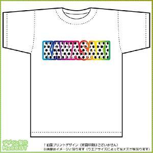 川崎サッカーTシャツ ドライTシャツ(白)