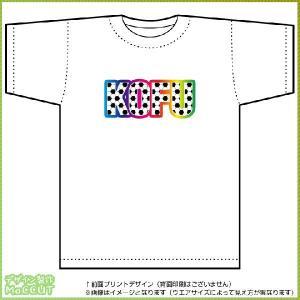 甲府サッカーTシャツ ドライTシャツ(白)