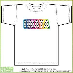 磐田サッカーTシャツ ドライTシャツ(白)