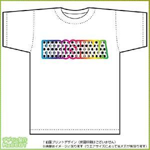 広島サッカーTシャツ ドライTシャツ(白)