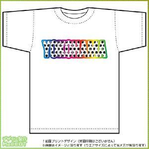 横浜サッカーTシャツ ドライTシャツ(白)