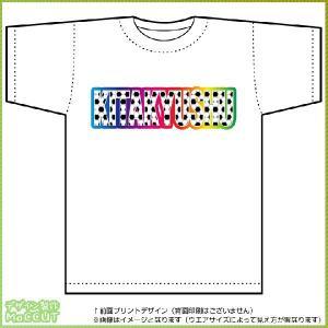 北九州サッカーTシャツ ドライTシャツ(白)