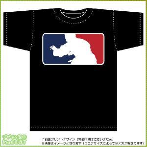 メジャー風柔道Tシャツ(黒)