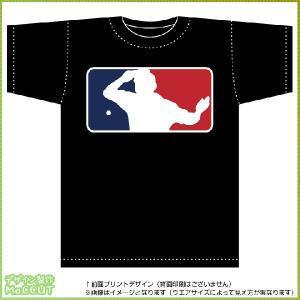 メジャー風卓球Tシャツ(黒)
