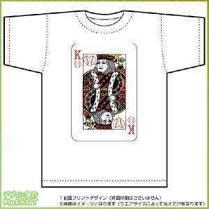 トランプ風キングTシャツ野球 ドライTシャツ(白) maccut