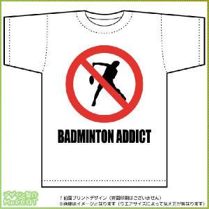 バドミントン中毒Tシャツ ドライTシャツ(白) maccut