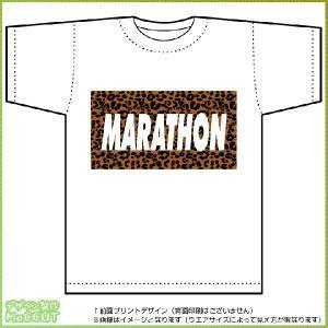 ヒョウ柄マラソンTシャツ ドライスポーツT-shirt (白)