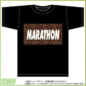 ヒョウ柄マラソンTシャツ(黒)