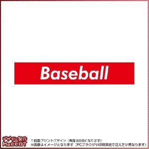 野球タオル(20×110サイズ) マフラータオル|maccut