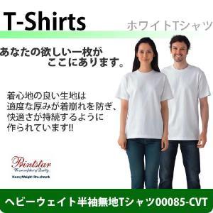 ヘビーウェイト半袖Tシャツ 00085-CVTメンズホワイト|maccut