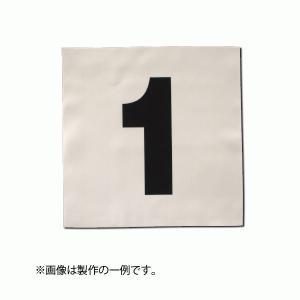 背番号ゼッケン W25cm×H25cm|maccut