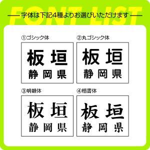 柔道ゼッケン(大学・一般用) W32cm×H25cm maccut 02