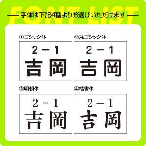 ゼッケン(ふち縫いタイプ一般組2段組) W20cm×H15cm maccut 02